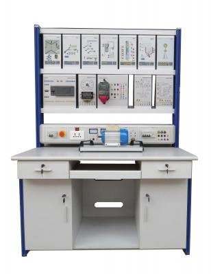 PLC  Simulator Trainer